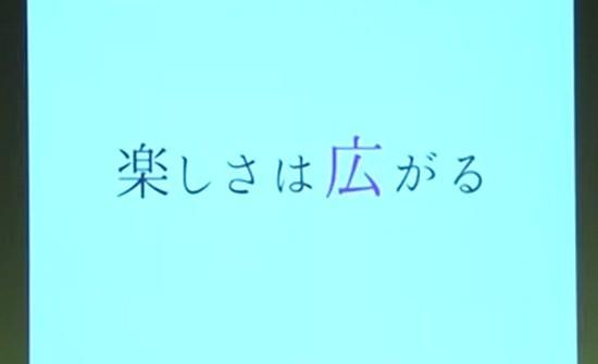 2015-05-19_193529