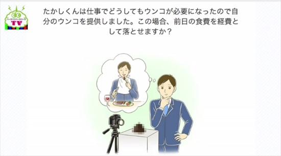 【gazou8 】ウンコ 4:07