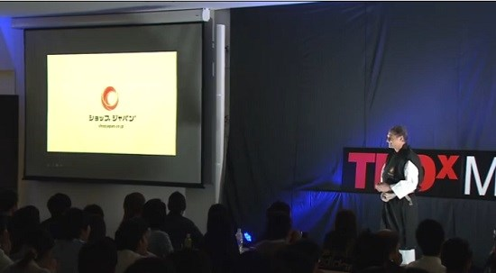 TEDxMeieki_gazou10