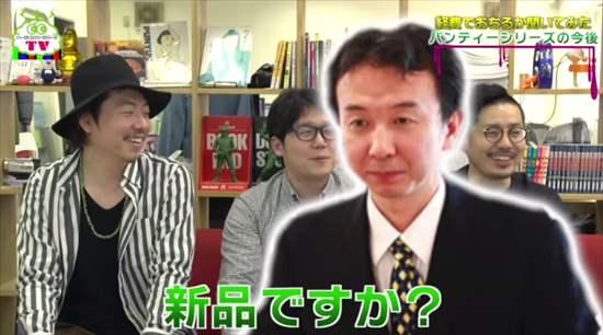 【gazou10 】新品 9:14
