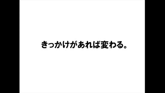 gazou16