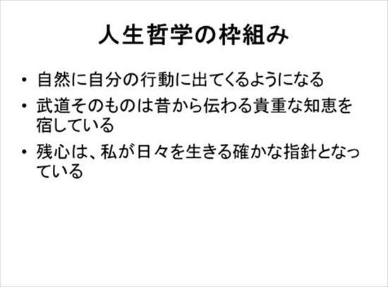 【gazou7.jpeg 1800】