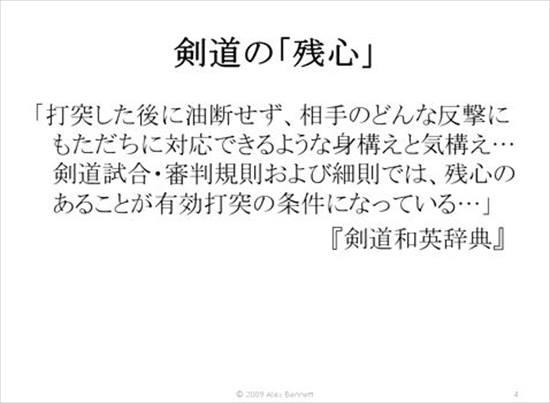 【gazou4.jpeg 0947】