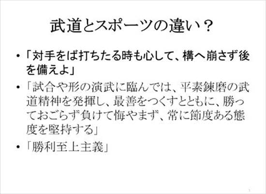 【gazou2.3.jpeg 0731】