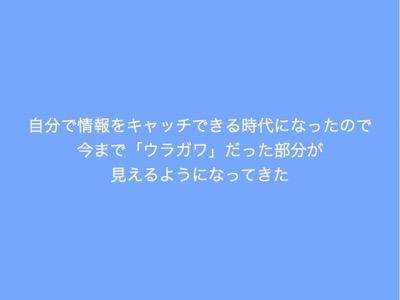 th_gazou08