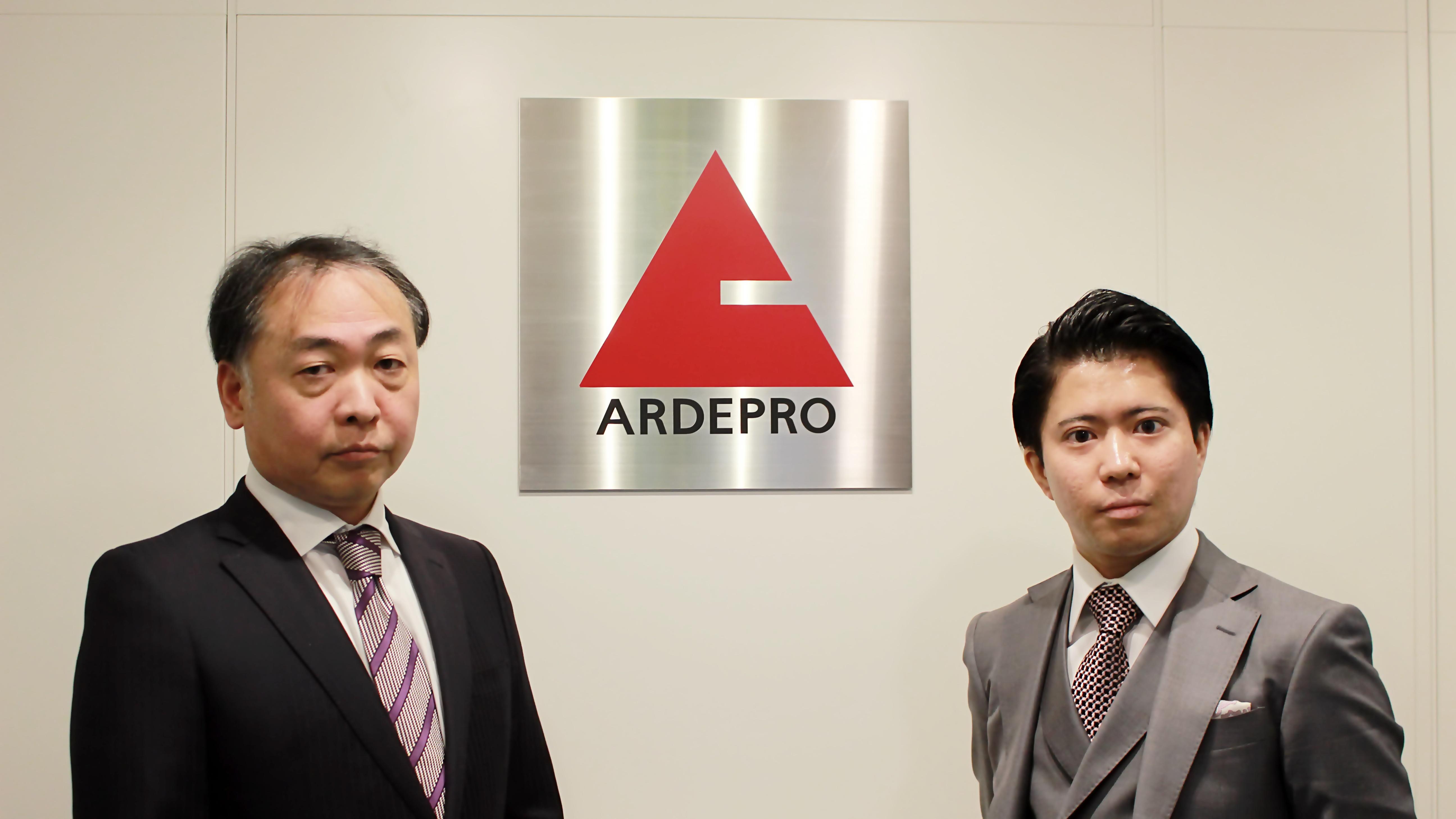 アルデプロ、2Qは利益面で大幅増益達成 自己資本比率30%超を維持し、100億円以上の在庫保有で年2回転以上に