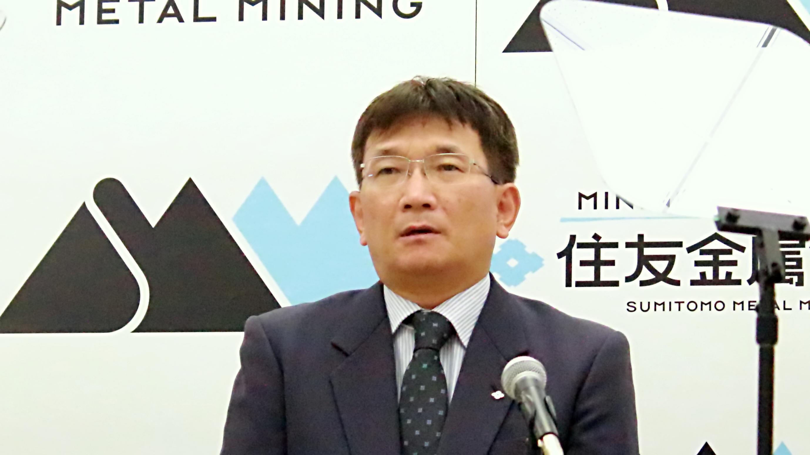 住友金属鉱山 IR-Day 2020|電池材料事業、資源・製錬・材料の一貫したサプライチェーン リサイクルも注力