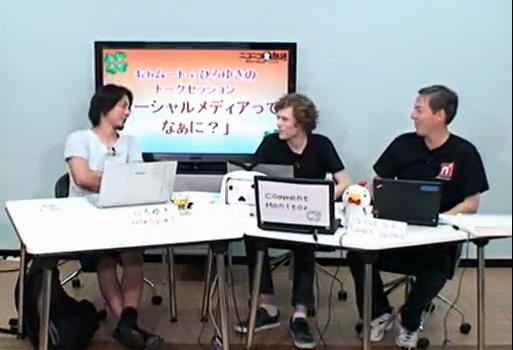 2chひろゆきと4chan創業者ムートが対談! 「ソーシャルメディアってなぁに?」:part3