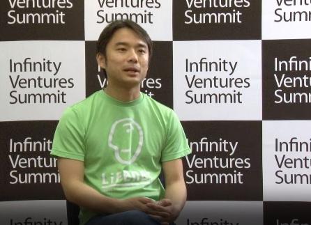 ライフネット岩瀬氏「社会を変える人間になるには、その場に身を置くこと」 – IVS 2013 Springインタビュー
