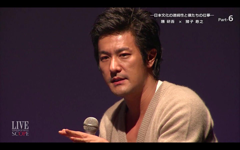 """チームラボ・猪子氏「LINEは日本企業じゃなかったからうまくいった」 デジタル時代の""""勝ち方""""とは?"""