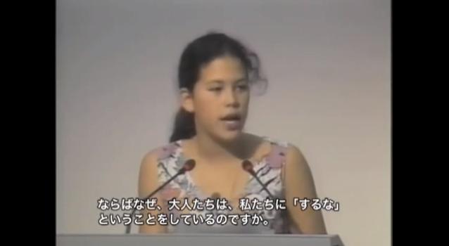 「すべてを持っている私たちが、なぜこんなに欲深いのか」12歳の少女が環境サミットで訴えた伝説のスピーチ