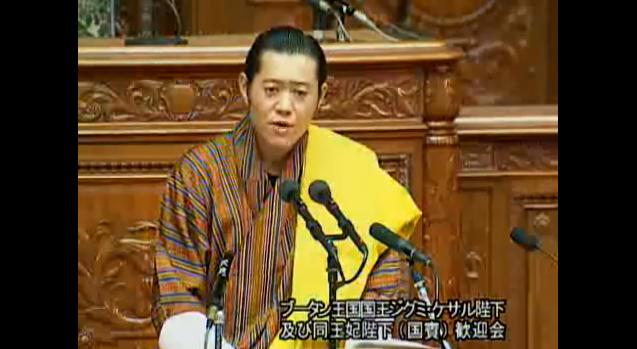 「日本はリーダーであり続ける国です」震災後の日本に寄せられた、ブータン国王のスピーチが感動的