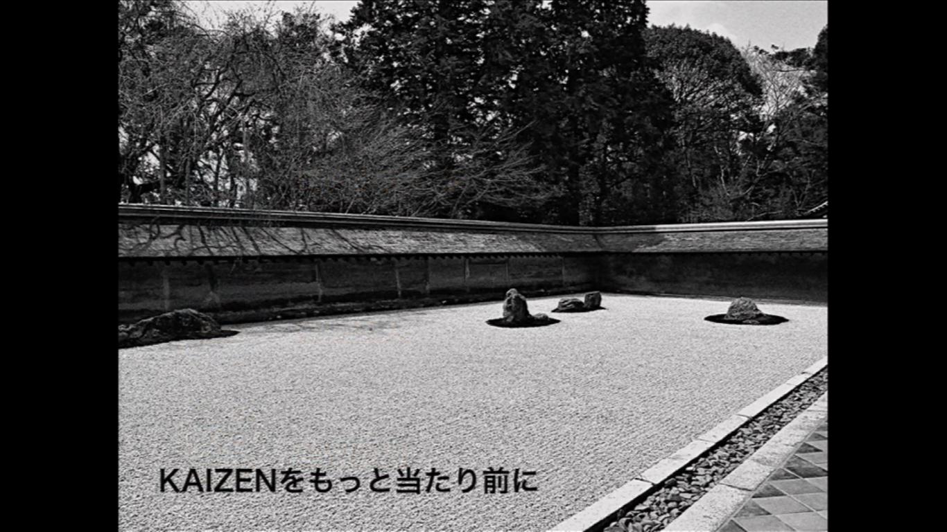 kaizen43