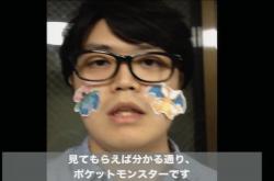 【プレゼン】スマホ動画をエントリーシート代わりに! 顔の見えない就活を変える「レクミー」