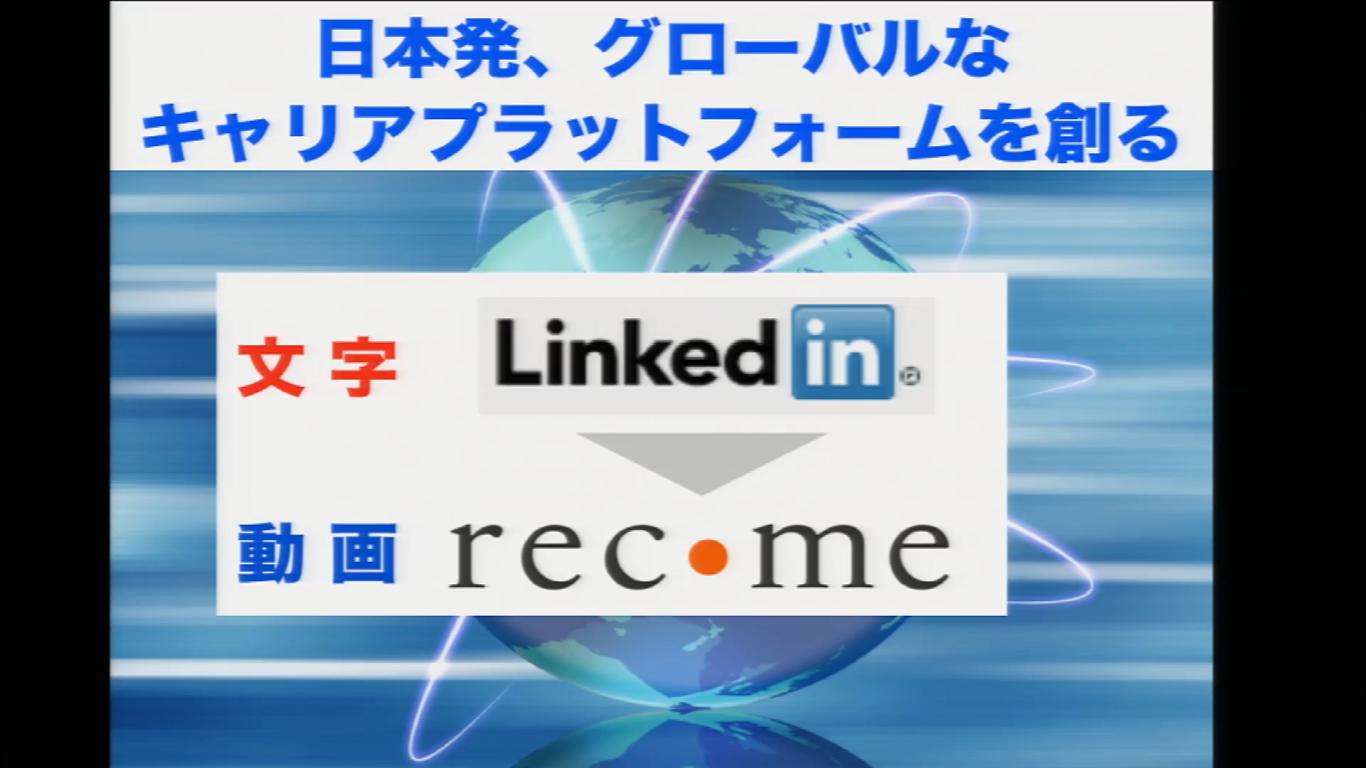 recme47