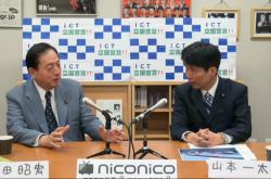 山本一太の「大臣vs大臣」 ゲスト:太田昭宏・国土交通大臣