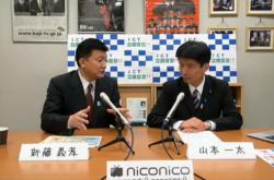 山本一太の「大臣vs大臣」 ゲスト:新藤義孝・総務大臣