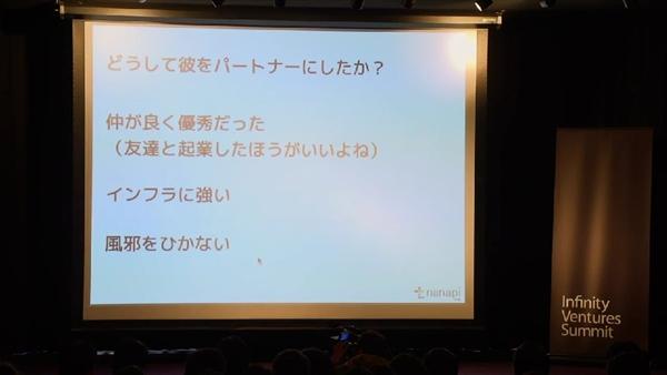 nanapiパートナー_R