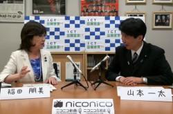 山本一太の「大臣vs大臣」 ゲスト:稲田朋美・内閣府特命担当大臣