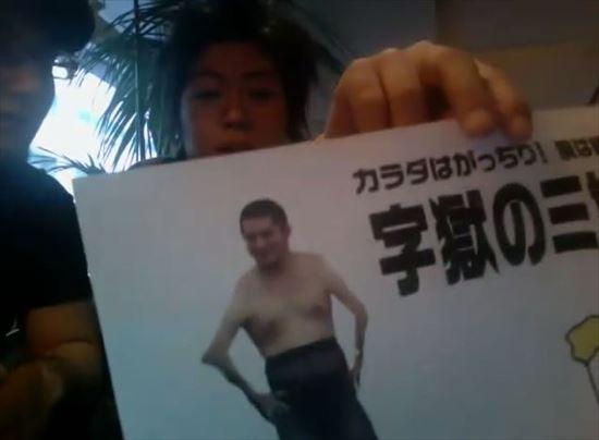 misawa4-1.2_R