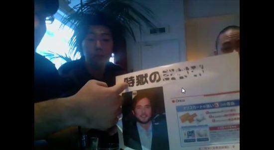 misawa4-2.1_R