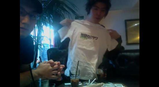 misawa5-1.3_R
