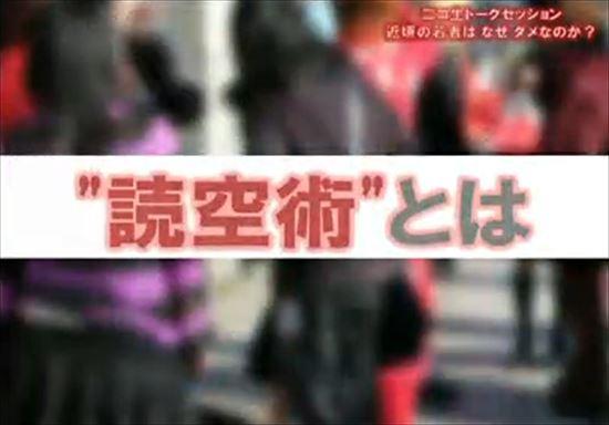 nikonama_wakamono1-1_R