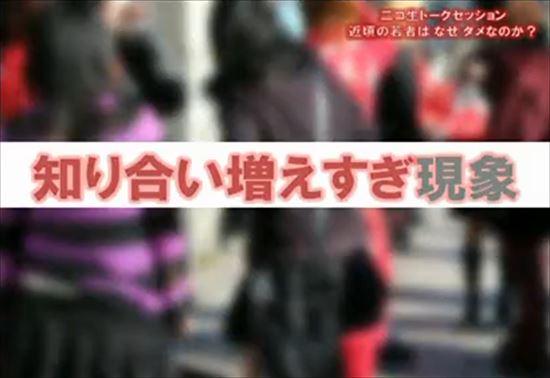 nikonama_wakamono1-2_R