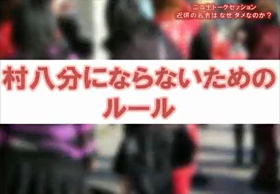 nikonama_wakamono2-1_R