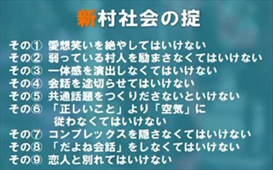 nikonama_wakamono2-2_R