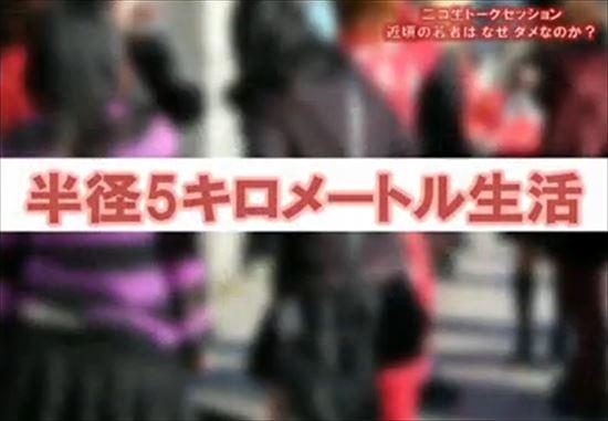 nikonama_wakamono3-1_R