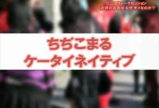 nikonama_wakamono3-2_R