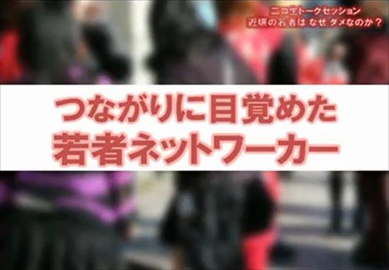 nikonama_wakamono3-3_R