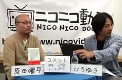 """若者が渋谷に行きたがらないのはなぜ? ひろゆきらが語る、""""つながり""""の功罪"""