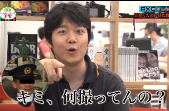 【gazou23 きみ、何撮ってる? 7:04 】
