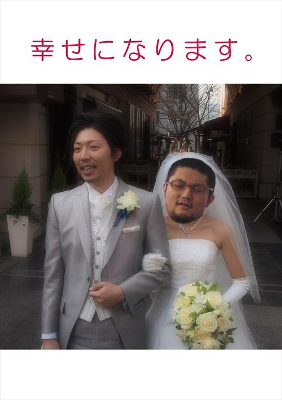 7年ぶり10_R