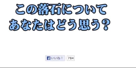 【gazou14 いいね! 4:01 】