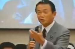 麻生太郎氏による「日本の借金」の解説が超わかりやすい 「経済をわかってない奴が煽っているだけ」