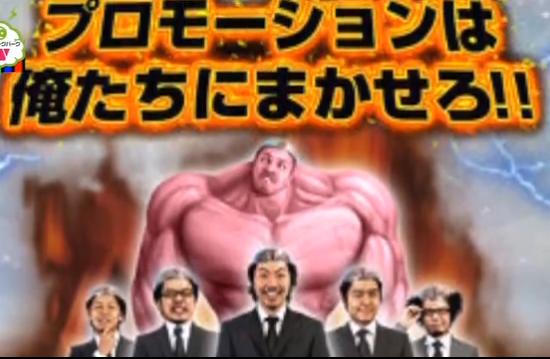 gazou5 丸見え 2:48