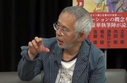 トトロやナウシカは、なぜ「怖い」のか? 鈴木敏夫×川上量生が明かす、ジブリ作品の真実