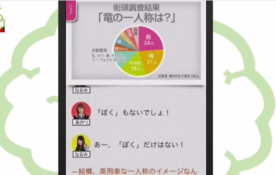 【gazou4 】サイト1 1:13