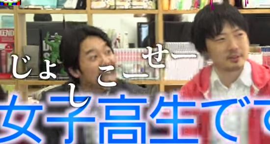 【gazou6 】女子校生 2:01