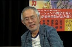 鈴木敏夫氏が語る、10年後のジブリ像 「ウォルト亡き後のディズニーも、一度は衰退した」