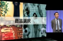 3Dプリンターで物流がなくなる!? ヤフー小澤隆生氏が予測する「未来のECから消えていくものリスト」