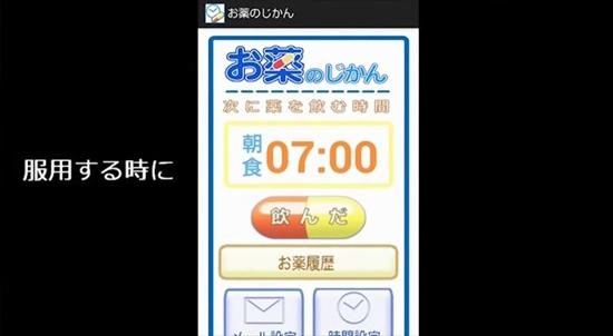 fukuikazuharu5_R
