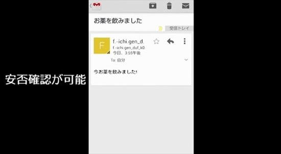 fukuikazuharu8_R