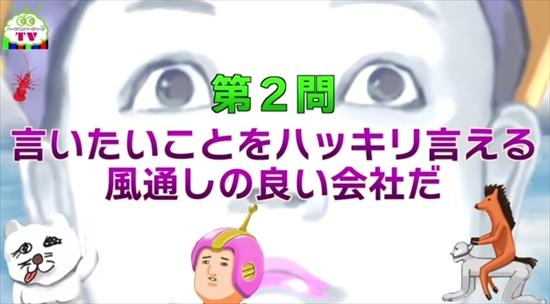 gazou11