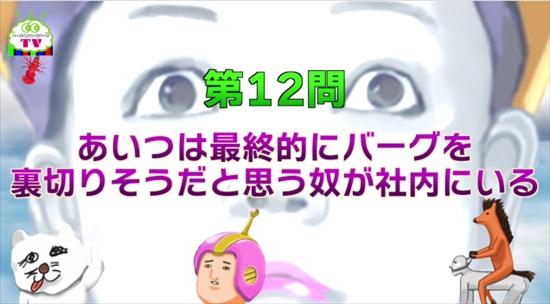gazou16_R