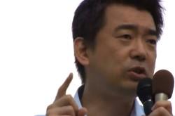 本当のガンは日本医師会? 橋下徹氏が語った、医療保険改革が進まないワケ