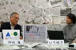 新聞・テレビがネットに敗北した日-ひろゆき氏と毎日新聞・元常務が語る、マスメディアの病巣